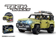 Decool Land Rover Defender 2931дет