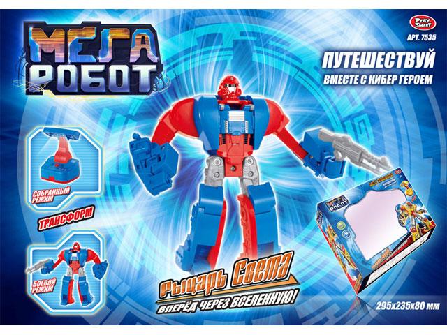 Мега робот